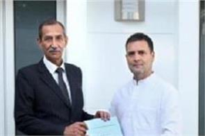 general hooda submitted report on national security to rahul gandhi