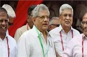 cpi m leader was suspended from the party for praising modi