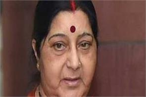 sushma swaraj seeks help to find the deceased family