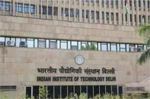 ex students of iit delhi have given the money to start the award