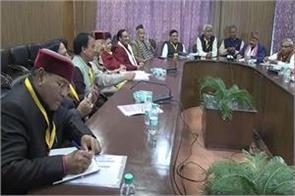 bjp held crucial meeting in dehradun