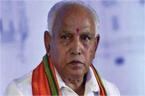 yeddyurappa gives bribe to bjp leader lokpal will probe congress