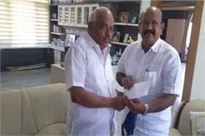 karnataka congress mla umesh jadhav joins bjp
