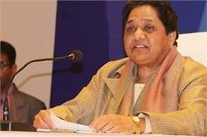 mayawati summoned supervisors to delhi to take stock of election preparations