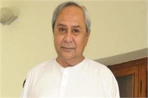 important role in formation of government in the center of bjd patnaik