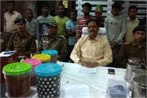 jharkhand 9 criminals arrested including 33 kg opium in two separate cases