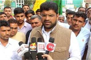 dushyant chuatala commented on bjp chowkidar campaign