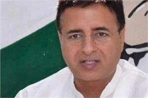 pm asks for apology on army s gallantry congress