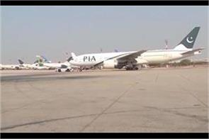 flight operations resume at pakistan s lahore airport