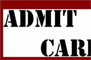rbse 2019 10th 12th board admit card issue