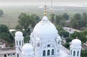 india pakistan meeting to discuss kartarpur corridor on march 14