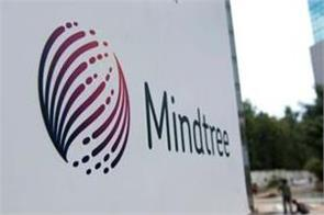 mindtree to be run independently for now says l t