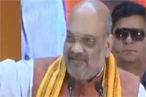 amit shah says ram temple will be built in ayodhya