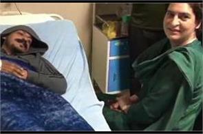 priyanka gandhi political stir up with chandra shekhar ravan meet in hospital