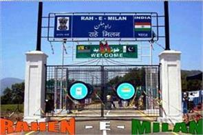 pakistan did not opened rahe milan gate for bus