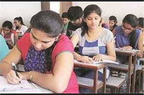 jee mains 6 69 lakh candidates will give re examination in april