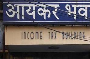 income tax and gst offices will be open for next two days