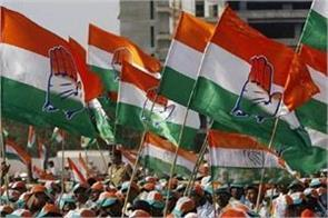 congress candidates will be decided in the meeting