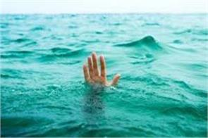 jamshedpur three minors drowned playing holi found dead body one