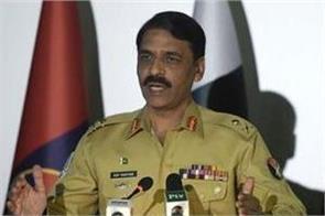pulwama assault crpf balakot asif ghafoor