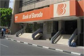 bank of baroda slashes lending rate by 10 basis points