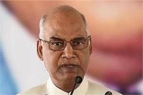 kovind says army will use force to protect the nation