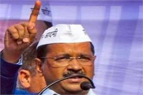 manoj tiwari asks for votes then let him out of the house kejriwal
