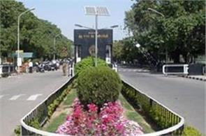 guru nanak dev university declared results