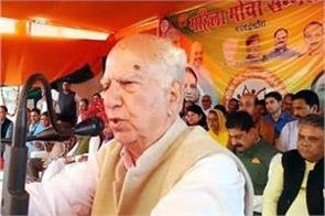 shanta said congress has not given attention to village poor