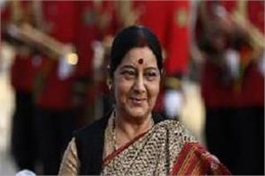 sushma swaraj boosted a man who has not comfort in english
