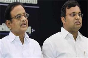 congress got another list of jati karti chidambaram got tickets