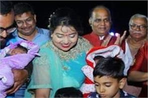 celebration for twins daughter birth in gujarat