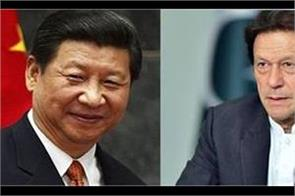imran raises kashmir issue with xi in beijing