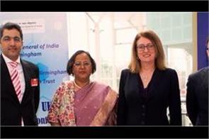 birmingham witness landmark of india uk healthcare conference