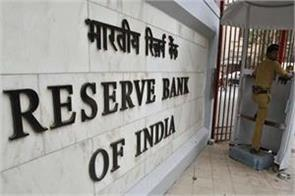 rbi not in favour of changing idbi bank s name