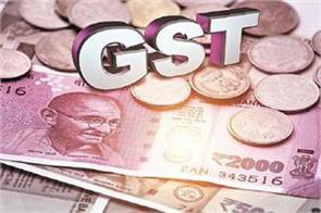 gst collection drops to rs 97 247 cr in feb