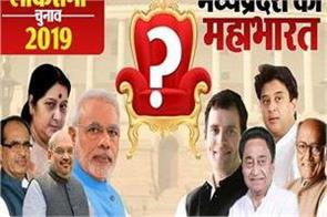 who will win sagar laksabha seat
