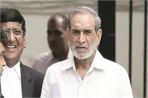 sentence recorded by witness against sajjan kumar
