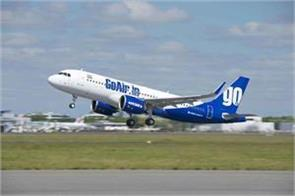 goair withdraws boarding passes with photos of pm gujarat cm