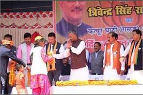 cm addresses public meeting in favor of bjp candidate