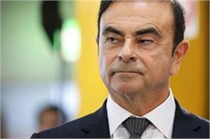 ghosn seeks to attend nissan board meeting