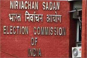 election commission can announce dates of lok sabha elections soon