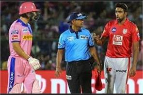 it was decided in meetings batsmen would not be mankad ipl chairman