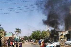 blast kills eight children in sudan