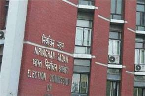 notification issued for first phase of lok sabha elections nomination begins