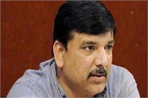 rafael deal supreme court said  aap leader derogatory