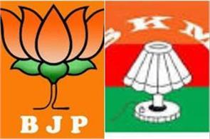 lok sabha elections 2019 bjp and skm will fight in sikkim