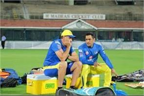 do not know what will dhoni do after world cup fleming