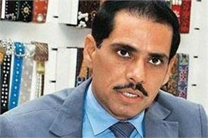 court reserves order on robert vadra s anticipatory bail plea