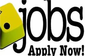 jpsc jobs  salary candidate